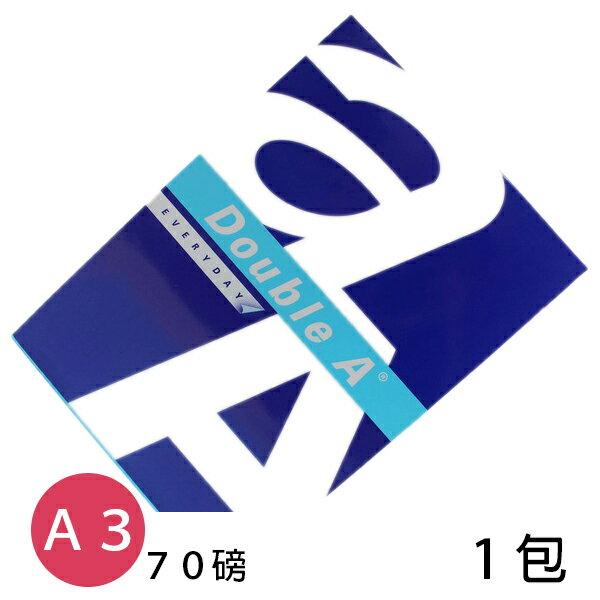 DoubleAA3影印紙A&a白色(70磅)一箱5包入(一包500張)共2500張入70磅影印紙
