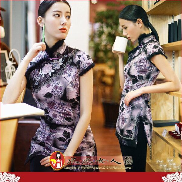 【水水女人國】~秋冬時尚中國風情~溫暖上市 紫牡丹。輕奢毛領古典蕾絲繡花朵鋪棉唐裝中長馬甲上衣