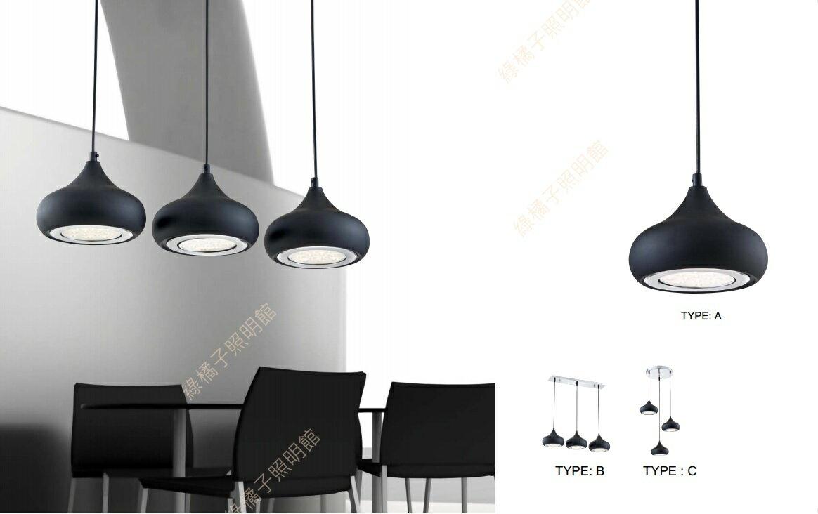 黑系列LED吊燈 ( 三款可選)