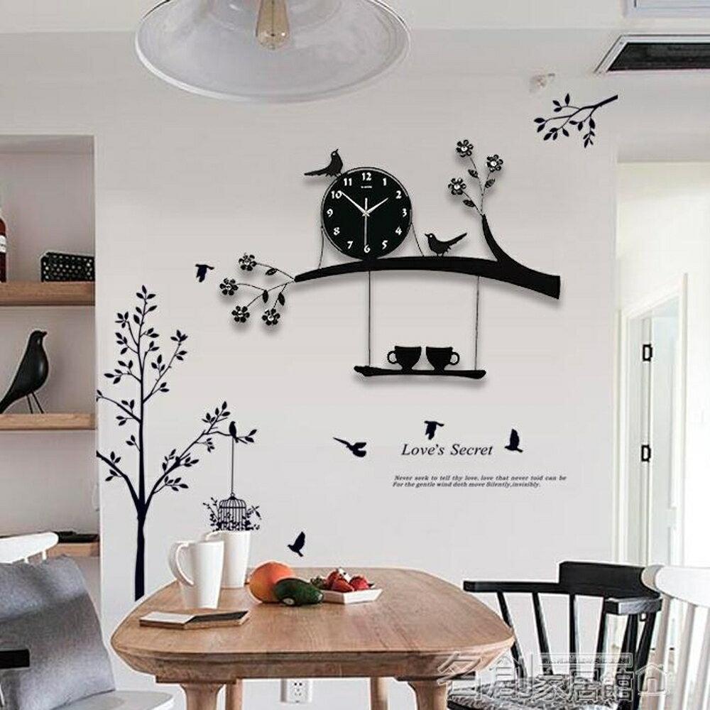 北歐電子創意個性客廳掛鐘時尚簡約鐘錶現代靜音家用石英鐘鳥時鐘 名創家居館 DF