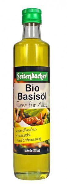 林博~德國烹調專用有機葵花油500ml/罐