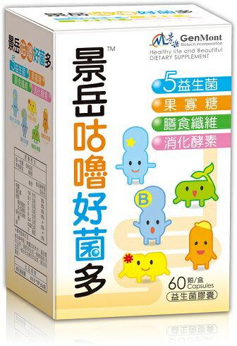 【景岳】咕嚕好菌多 益生菌膠囊(60顆 /盒)