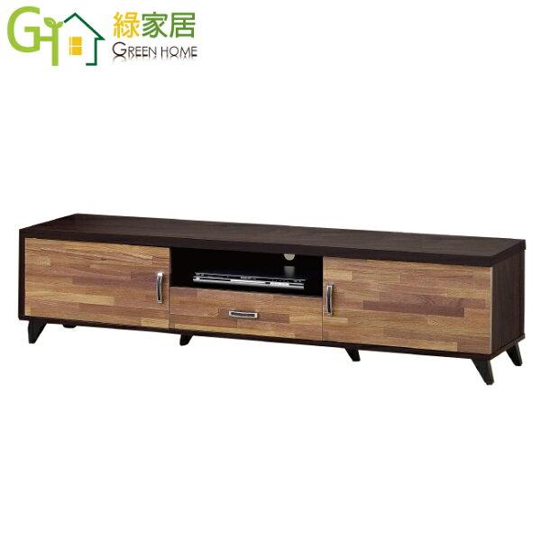 【綠家居】查特時尚6尺雙色電視櫃視聽櫃