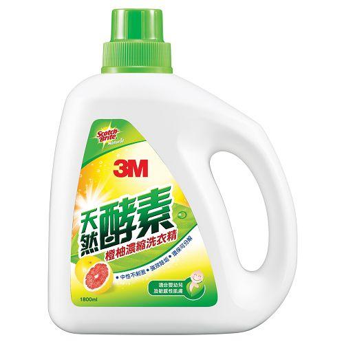 3M天然酵素橙柚濃縮洗衣精1800ML【愛買】