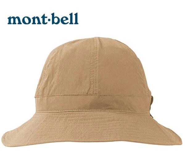 【mont-bell日本】O.D.透氣圓盤帽登山帽健行帽防曬帽遮陽帽淺卡色/1108297