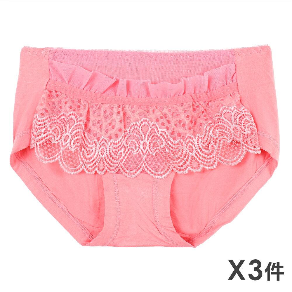 3件199免運【夢蒂兒】漂浮蕾絲貼身褲3件組(隨機色)