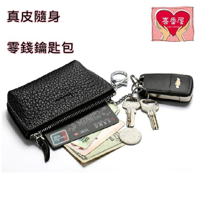 ^(喜番屋^)日 真皮頭層牛皮男士女士商務休閒學生拉鍊皮夾皮包錢夾硬幣零錢包手包鑰匙圈鑰匙