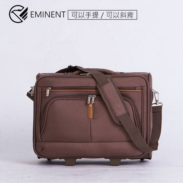 【eminent 雅仕】萬國通路16.5吋拉桿公事包 商務包 登機箱(咖啡色V324)【威奇包仔通】