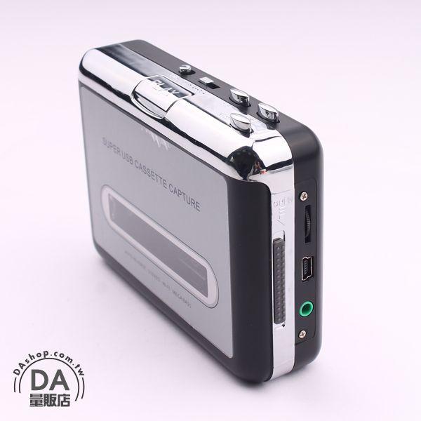 卡帶轉換機【現貨免運】磁帶隨身聽 想見你 卡帶機 磁帶轉MP3 穿越隨身聽 USB磁帶信號轉換器 卡帶轉USB 附編輯軟體 3