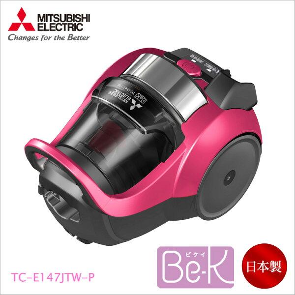 MITSUBISHI三菱日本氣旋型吸塵器TC-E147JTW銀白-W桃紅-P2色任選