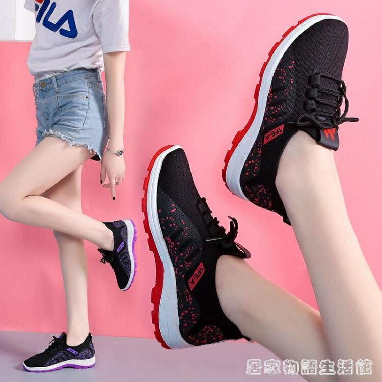 新款厚底女學生鞋運動鞋一腳蹬布鞋休閒平底女單鞋登山鞋