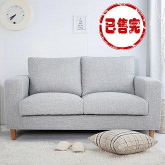 【迪瓦諾】普羅米 布沙發 2人 / 3人/L型 / 淺灰色(18種顏色) /台灣製 /可訂做 - 限時優惠好康折扣