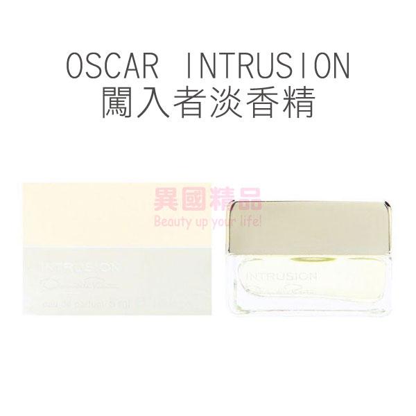 OSCAR INTRUSION 闖入者淡香精 4ml MINI 小香~ ~~異國 ~