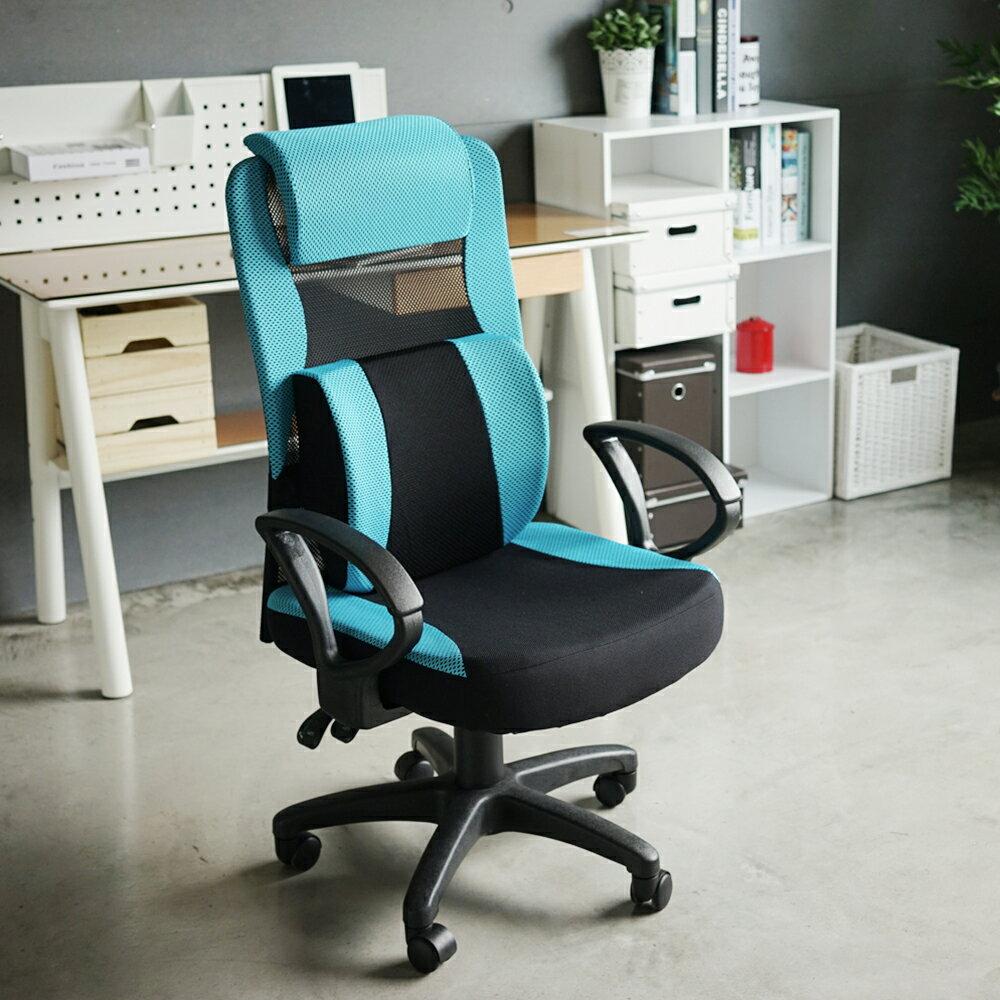 辦公椅 / 書桌椅 / 電腦椅 洛伊頭靠T扶手電腦椅(PU枕)(6色) MIT台灣製 完美主義【I0207-B】 1