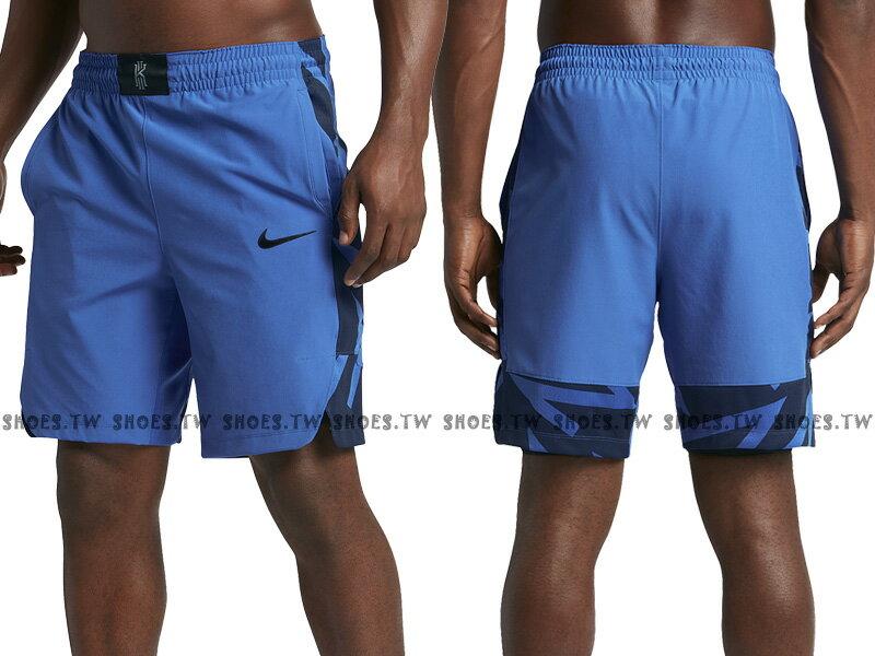 Shoestw【831385-480】NIKE SHIELD IRVING 籃球褲 短褲 防潑水 有口袋 藍黑色