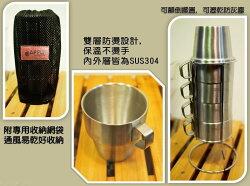 【【蘋果戶外】】AppleOutdoor【露營商品 滿5000 送304套杯】SUS304不鏽鋼套杯 4入保溫斷熱杯 咖啡杯