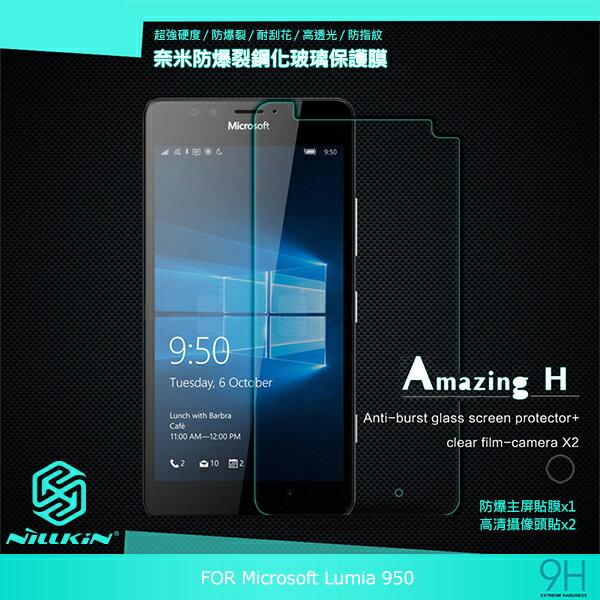 NILLKIN Microsoft Lumia 950 Amazing H 防爆鋼化玻璃貼