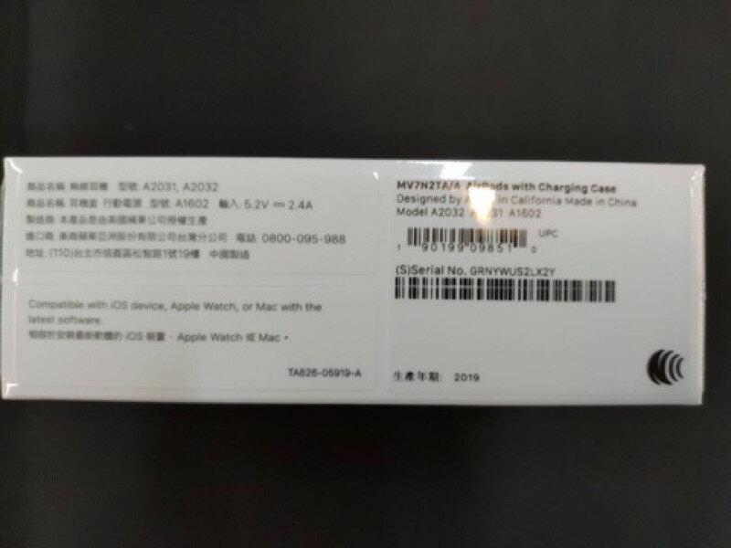 7-11免運-現貨~APPLE AirPods 2代 藍牙無線耳機 有線 / 無線充電盒 全新未拆封台灣公司貨 2