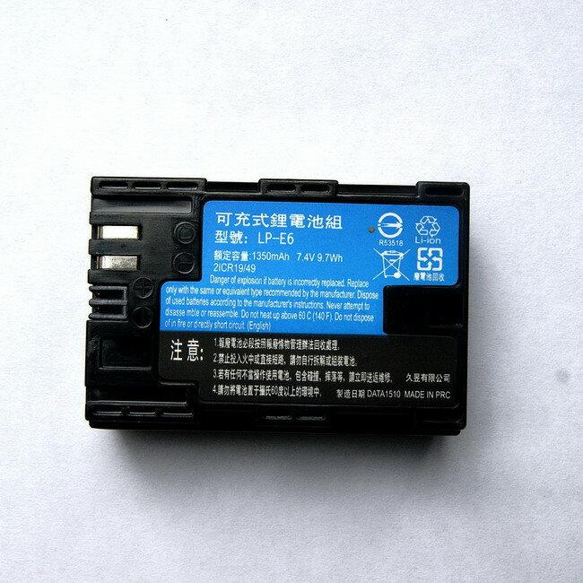 【盈佳資訊】Canon LP-E6+ 高容量防爆鋰電池 原廠品質有保障 60D 7D 5DMarkII
