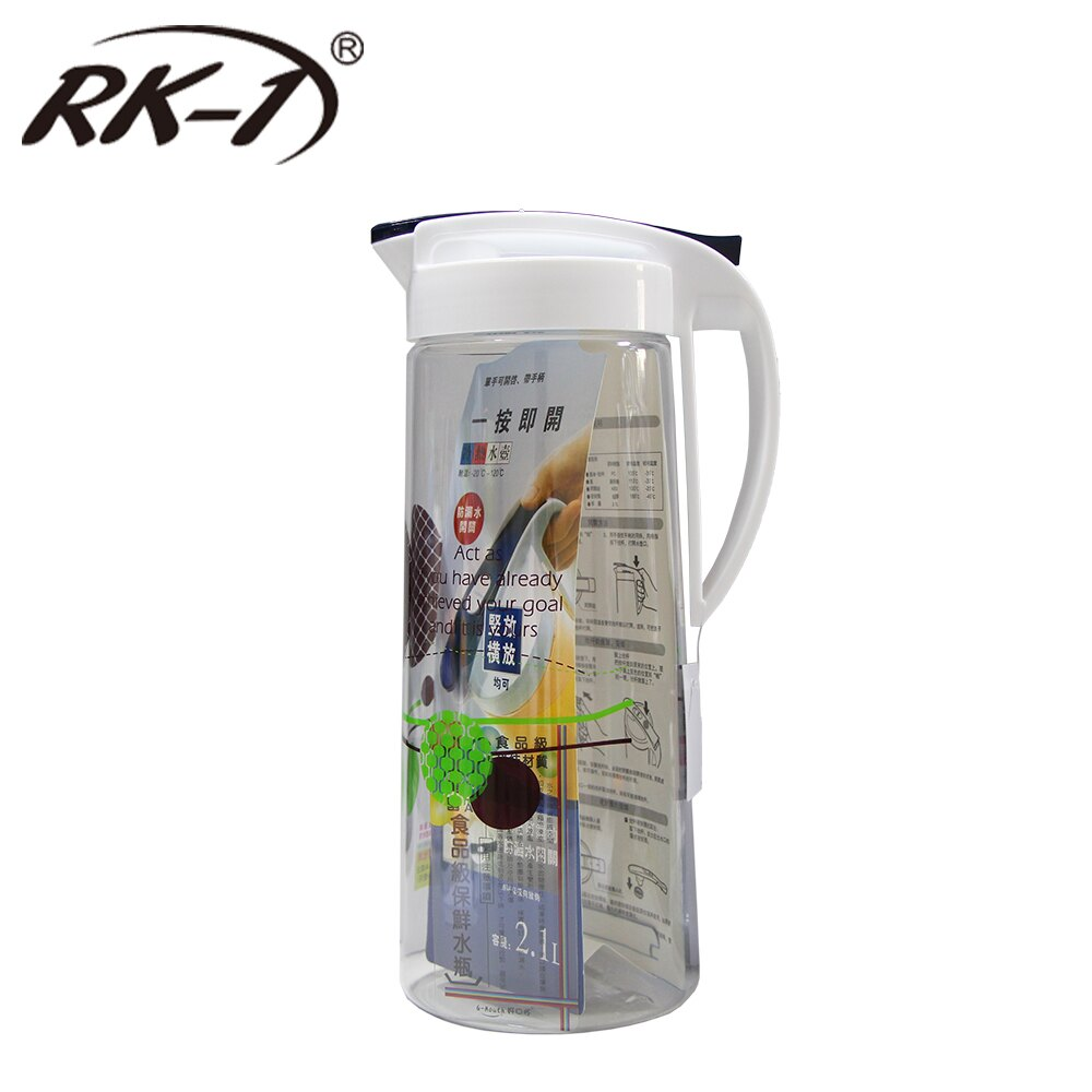 小玩子 RK-1 冷熱水壺 方便 喝水 泡茶 果汁 健康 大容量 2100ml RK-1012