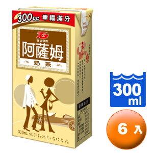匯竑 阿薩姆 奶茶 300ml (6入)/組