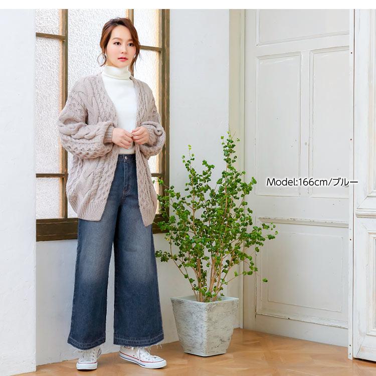 日本Kobe lettuce / 寬版牛仔長褲 / 日本必買 日本樂天代購 / mobacaba-m2405 (1287)。滿額免運 5