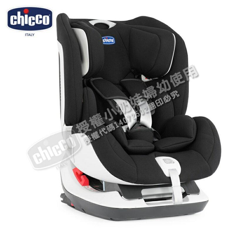 Chicco - Seat Up 012 ISOFIX 0-7歲汽車安全座椅(汽座) -夜幕黑