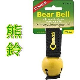 Coghlans   裝飾熊鈴 黃色   COLORED BEAR BELL WITH