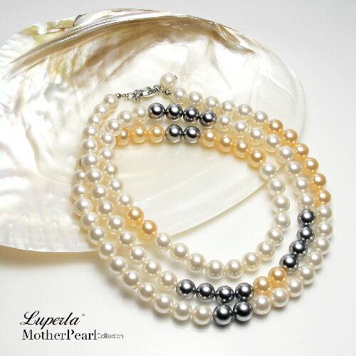 大東山珠寶 多層次款 8mm南洋貝寶珠長版項鍊 混彩奢華