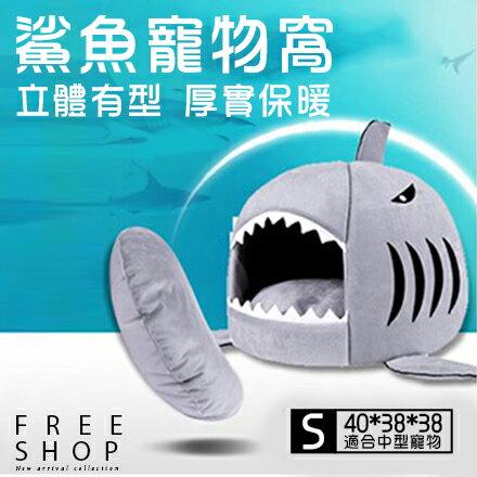 Free Shop 創意寵物用品冬天保暖墊中小型犬貓專用鯊魚造型寵物狗窩貓窩寵物座墊寵物窩【QPPHG8160】