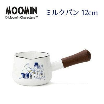 |預購Line好友團購|日本空運MOOMIN嚕嚕咪琺瑯單柄鍋|