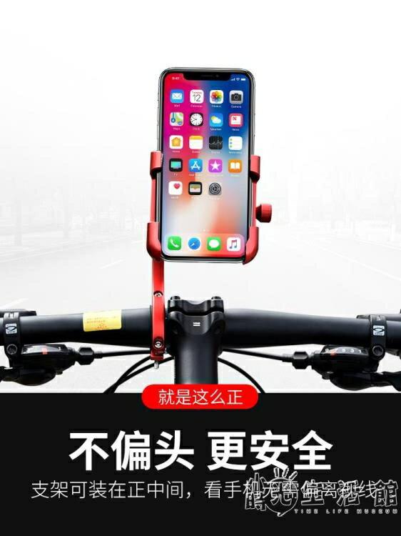 電動摩托車手機架電瓶自行車外賣騎手車載機車騎行固定機導航支架 摩可美家