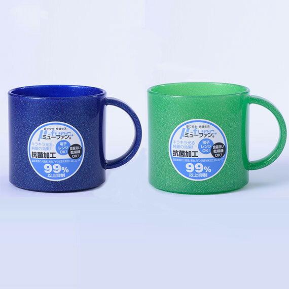 日本製mju-func妙屋房銀纖維高級抗菌加工潄口杯雙人2件組(銀河藍+森林綠)
