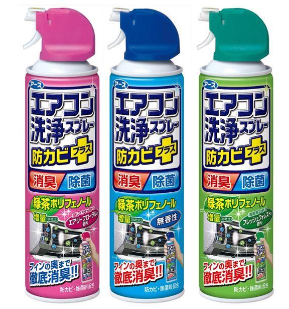 日本 Earth 空調清潔噴霧  /  冷氣清洗劑 2入裝 - 限時優惠好康折扣