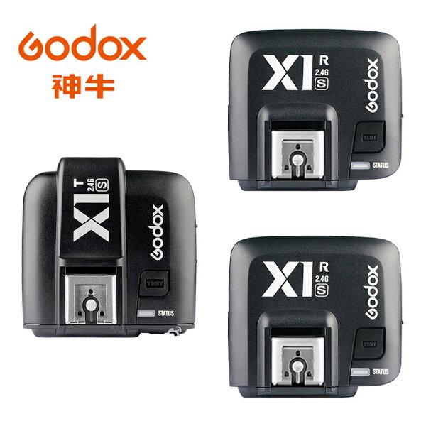 ◎相機專家◎Godox神牛X1閃光燈無線電TTL觸發器+接收器1對2X1SForSony開年公司貨