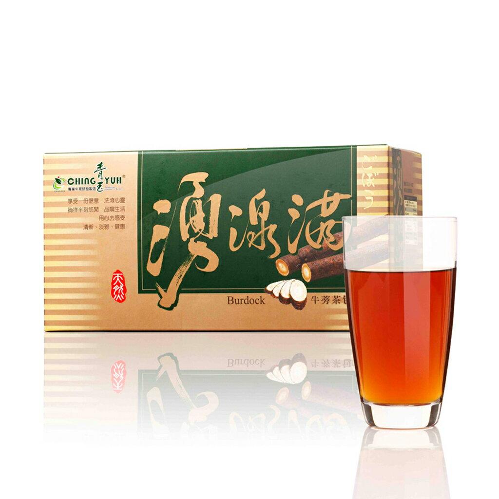青玉牛蒡茶 湧湶滿明日葉牛蒡茶包 6g~20包  盒 ▶ 滿499