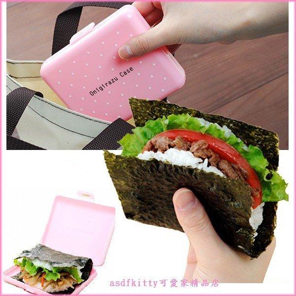 asdfkitty可愛家☆日本Arnest粉水玉御飯糰壓模型含外出攜帶盒雜糧握便當-日本正版商品