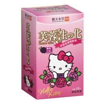 【順天本草】芙蓉生の化 24g x 10包Hello Kitty版 [橘子藥美麗]