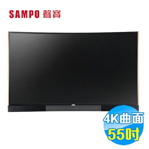 聲寶 SAMPO 65吋 4K曲面 轟天雷 智慧 LED 液晶顯示器 EM-65UW16D 【送標準安裝】