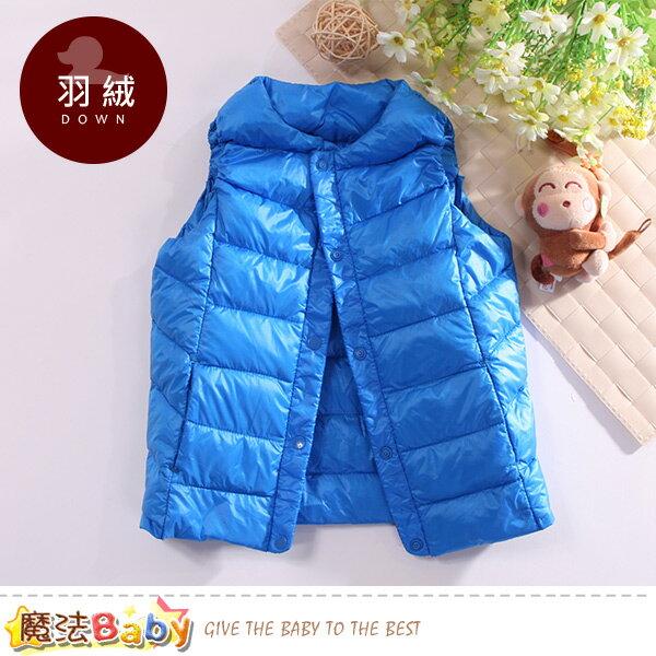 羽絨背心外套 兒童輕量極保暖90%羽絨外套 魔法Baby~k60531