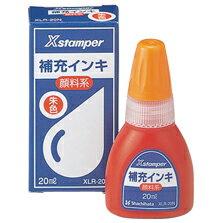 振詮文具房:日本XstamperXLR-20N訂製印章原子印章補充墨水20ml