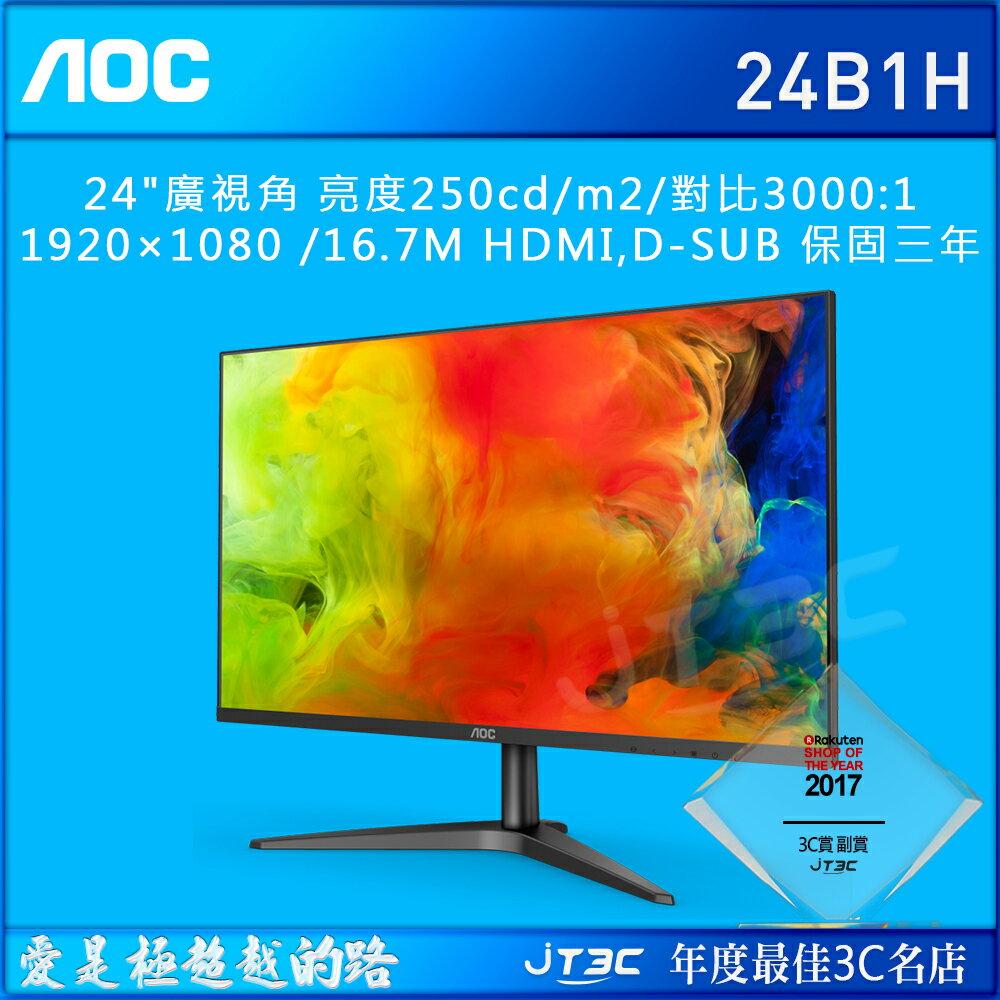 AOC 24型 24B1H 液晶電腦螢幕顯示器 / 聲寶延長線(1.8M) EL-U44R6TB