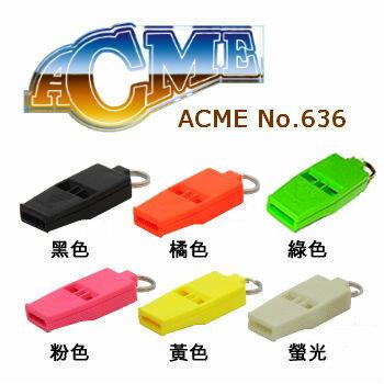 【【蘋果戶外】】ACME 636 (扁型) 高音哨 爆音哨 高音頻求生哨子 登山水上活動防狼野外求生