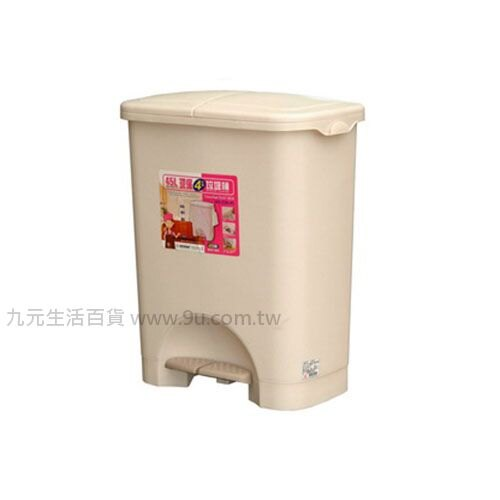 【九元生活百貨】聯府 CW-45 45L環保四分類垃圾桶 CW45