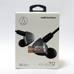 ::bonJOIE:: 日本進口 境內版 鐵三角 audio-technica ATH-LS70 可拆式 入耳式動圈型耳機 (全新盒裝) 可換線 雙動圈 耳塞式 耳道式