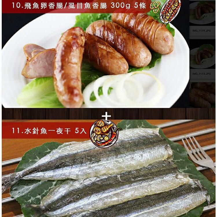 【免運】【陸霸王】102 無敵烤肉組8-10人露營 / 美食 / 下殺49折 2