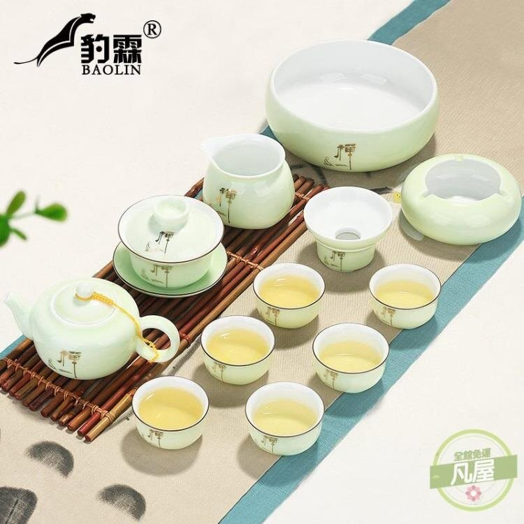 茶具套裝 龍泉陶瓷青瓷功夫茶具套裝家用簡約泡茶杯茶壺景德鎮茶藝客廳