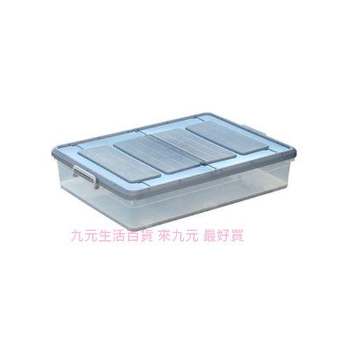 【九元生活百貨】聯府 K0371 大雙面掀蓋式整理箱 置物櫃 收納櫃 K037-1