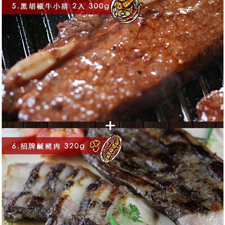 【免運】【陸霸王】102 無敵烤肉組8-10人露營 / 美食 / 下殺49折 4