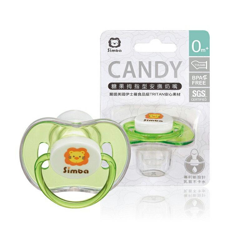 Simba小獅王辛巴 - 糖果拇指型安撫奶嘴 綠色 0